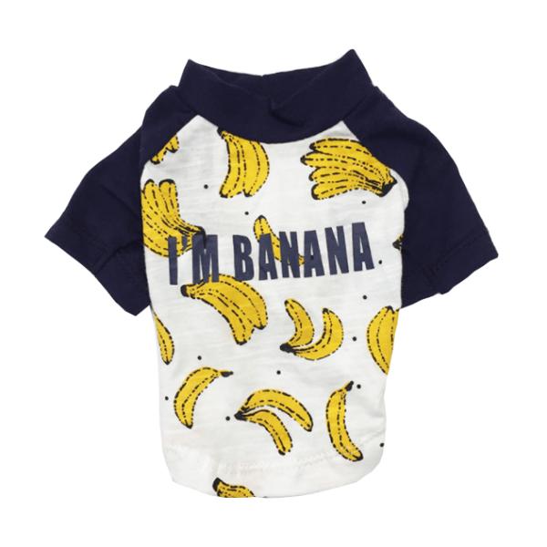 bawełniana przewiewna koszulka dla psa banan miniatura
