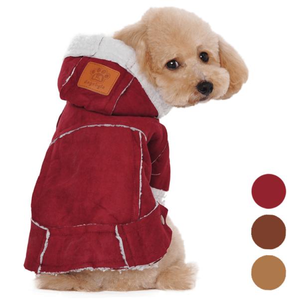 Kurtka, kożuszek dla psa, ocieplany, idealny na jesień i zimę, zapinany na napy, ma kaptur, kolor czerwony